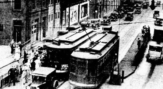 street in early 1900s